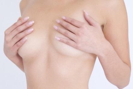パラメディカル 乳輪乳頭カモフラージュ