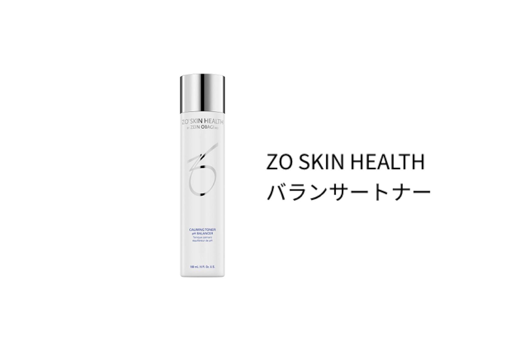 ZO SKIN HEALTHバランサートナー(化粧水)