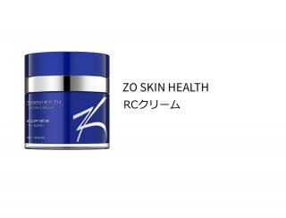 ZO SKIN HEALTH RCクリーム