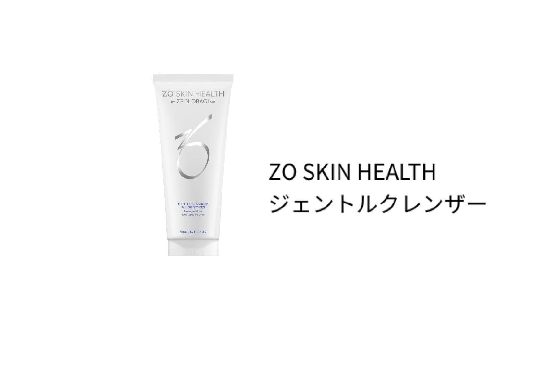 ZO SKIN HEALTHジェントルクレンザー(洗顔)